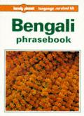 Lonely Planet Bengali Phrasebook (Lonely Planet Phrasebooks)