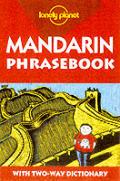 Mandarin Phrasebook 4th Edition Old Edition
