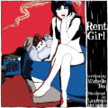 Rent Girl Cover