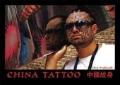 China Tattoo Cover