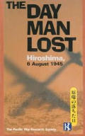 Day Man Lost (81 Edition)