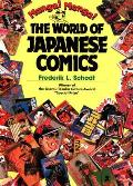 Manga! Manga!, the World of Japanese Comics