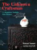 The Unknown Craftsman: A Japanese Insight Into Beauty Cover