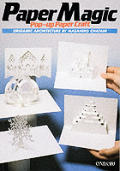 Paper Magic Pop Up Paper Craft