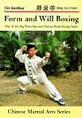 Form & Will Boxing One Of The Big Th