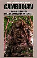Cambodian English English Cambodian Dictionary