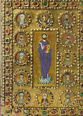 Glory Of Byzantium Art & Culture Of The Middle Byzantine Era AD 843 1261