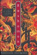 Rashomon: And Other Stories Cover