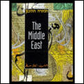 Middle East 8th Edition