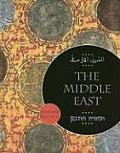 Middle East 11th Ed. (Middle East)