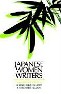 Japanese Women Writers (Japan in the Modern World)