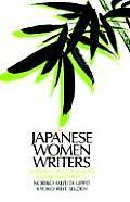 Japanese Women Writers Twentieth Centu