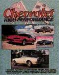 Chevrolet: High Performance