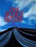 Book Of Jewish Belief