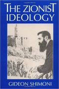 Zionist Ideology (95 Edition)