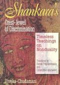 Shankaras Crest Jewel Of Discrimination