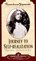 Collected Talks and Essays #03: Journey to Self-Realization