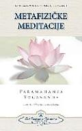 Metaphysical Meditations (Croatian)