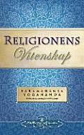 Religionens Vitenskap - The Science of Religion (Norwegian)
