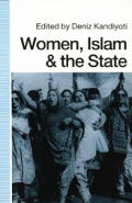Women, Islam &amp; the State (Women in the Political Economy) Cover