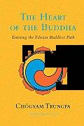 Heart Of The Buddha Dharma Ocean Series