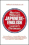 Merriam Websters Japanese English Learne