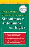 Diccionario Merriam-Webster de Sinonimos y Antonimos En Ingles Cover