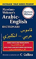 *merriam-webster's Arabic-english Dictionary (10 Edition)