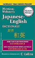 Merriam-webster's Japanese-english Dictionary (10 Edition)