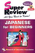Japanese for Beginners Super Review With CDROM