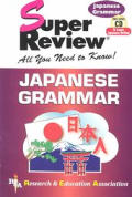 Japanese Grammar with CDROM and CD (Audio) (Super Reviews; All You Need to Know)
