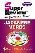 Japanese Verbs Super Review