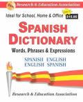 Spanish Dictionary (Handbooks & Guides)