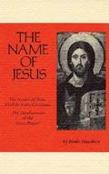 Name Of Jesus The Names Of Jesus Used By