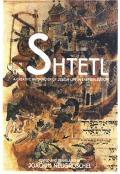 The Shtetl Cover