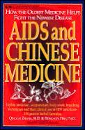 Aids & Chinese Medicine