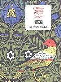 William Morris Patterns 7 Designs
