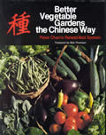 Better Vegetable Gardens The Chinese Way