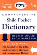 Comprehensive Shilo Pocket Dictionary Hebrew Engish English Hebrew