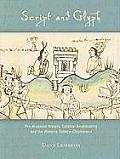 Script and Glyph: Pre-Hispanic History, Colonial Bookmaking and the Historia Tolteca-Chichimeca