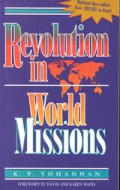 Coming Revolution in World Missions