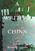 Writers China Bridges East & West