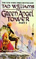 Memory, Sorrow, & Thorn #03: To Green Angel Tower (I): Volume 1 Cover