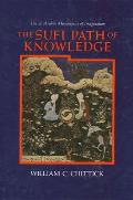 Sufi Path of Knowledge: Ibn Al-Arabi's Metaphysics of Imagination Cover