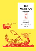 The Magic Ark: The Adventures of Tiny Wang