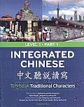 Integrated Chinese Level 1 Part 1 Textbook Traditional Characters 3rd Edition