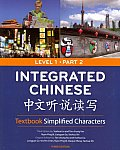 Integrated Chinese Level 1...