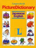 Langenscheidt Picture Dictionary Japanese\English