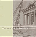 The Stones of the Parthenon