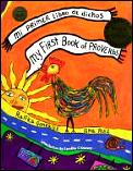 My First Book Of Proverbs Mi Primer Libr